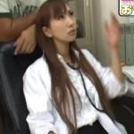 スタイルのいい女医を縛り付けてバイブ責め【無修正】